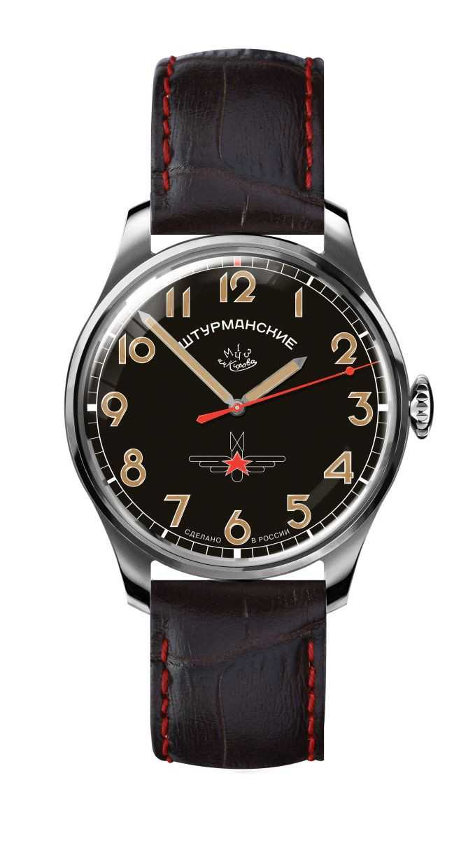 Sturmanskie Retro Gagarin Titanium S Herrenuhr 2609-3707129 - Lederband - 40 mm
