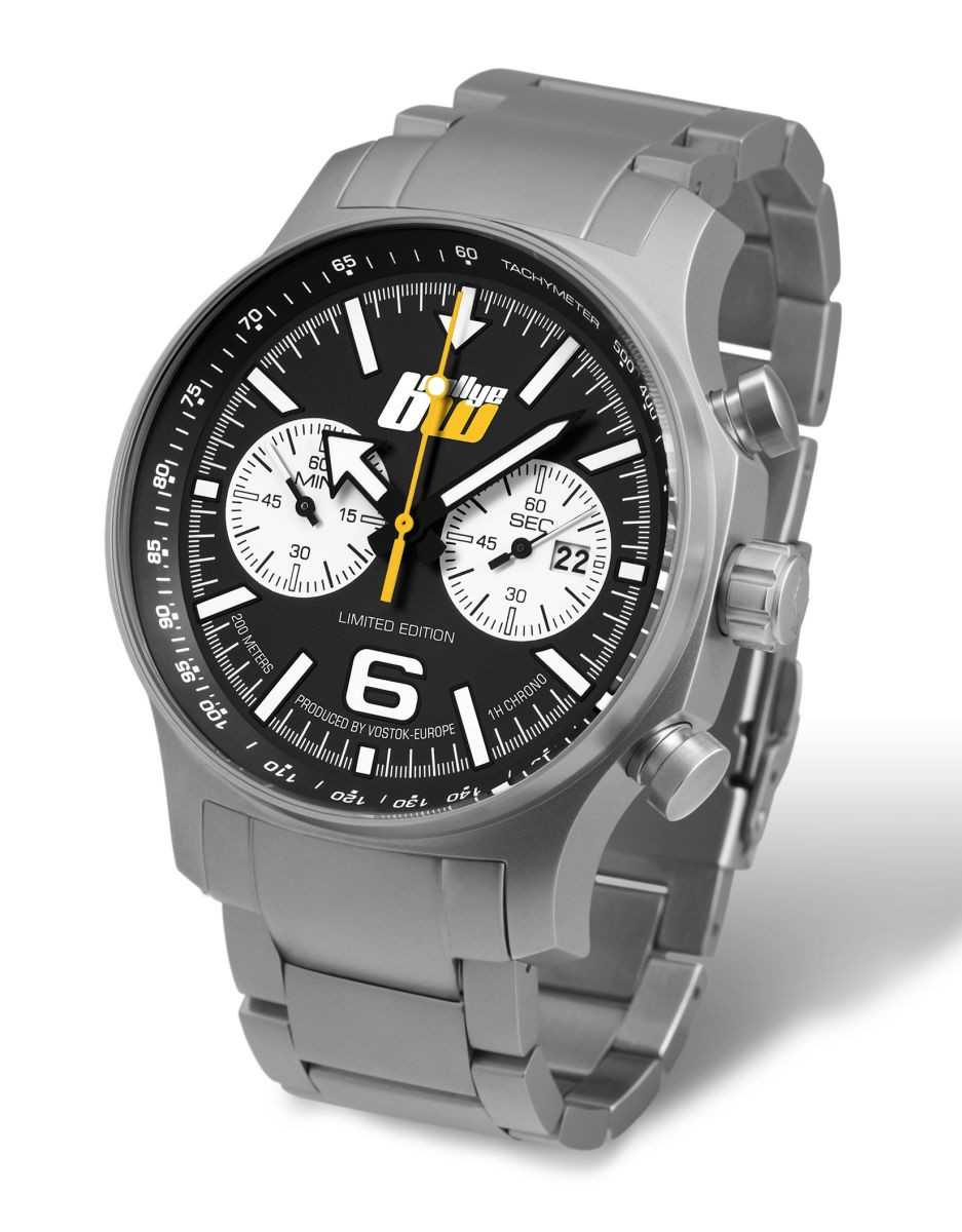 Vostok Europe ADAC Rallye BaWü Limited Edition Chronograph RBW-595-ST - Edelstahlband - 47 mm